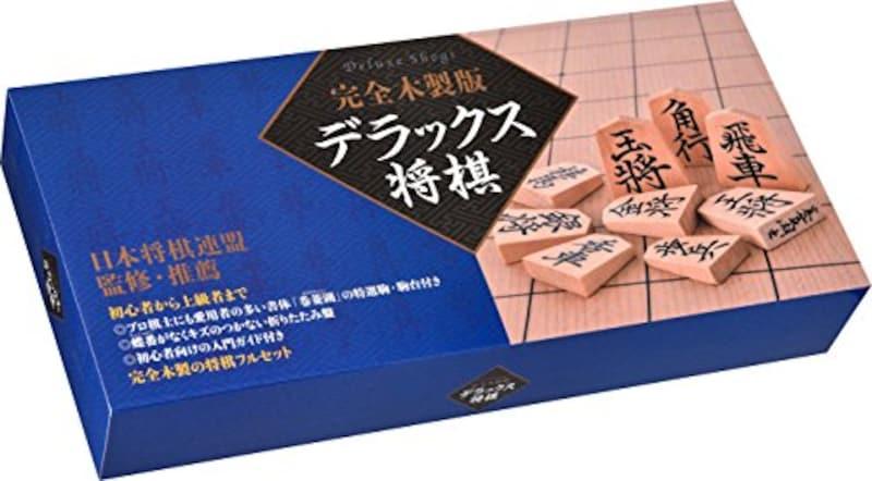 幻冬舎,完全木製版 デラックス将棋