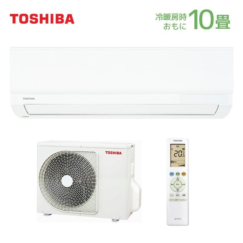 東芝(TOSHIBA),ルームエアコン TMシリーズ 10畳用,RAS-2811TM-W