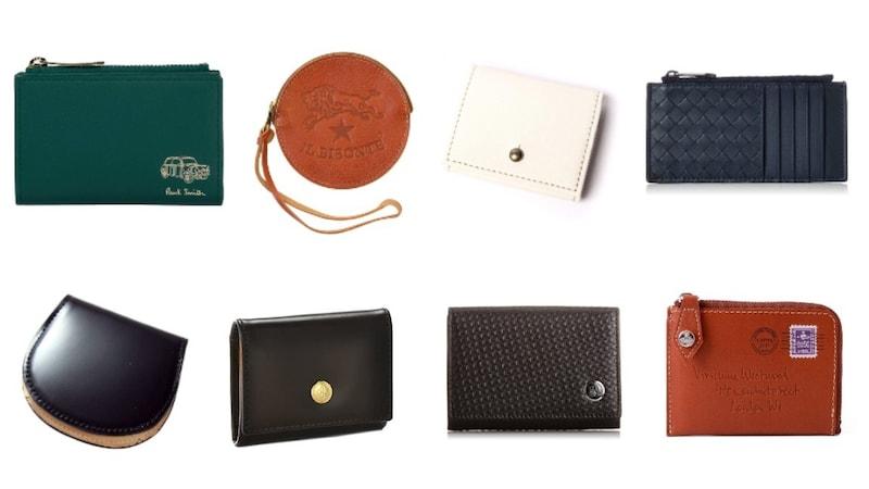 メンズ小銭入れおすすめ人気ランキング25選とブランド|30代、40代に人気のおしゃれな革タイプも