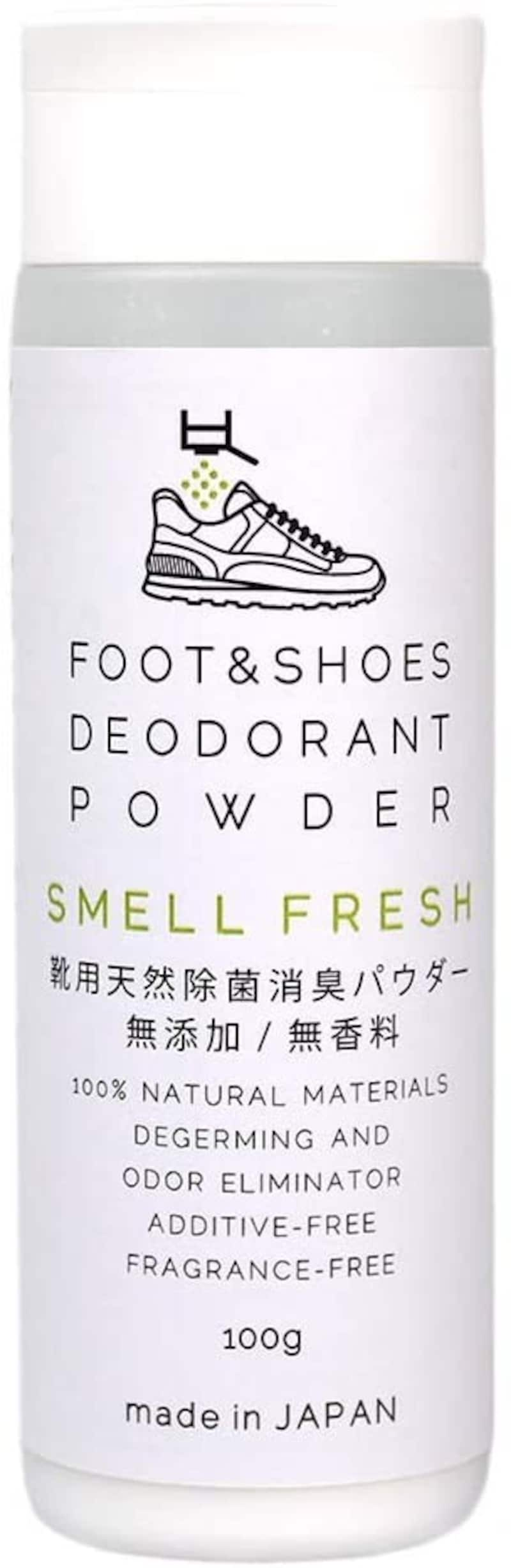 SMELL FRESH,靴の消臭パウダー