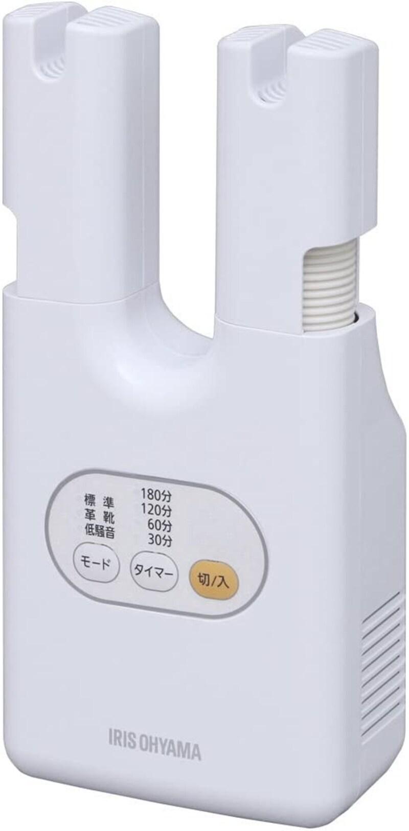 アイリスオーヤマ(IRIS OHYAMA),靴乾燥機 カラリエ,SD-C1-W