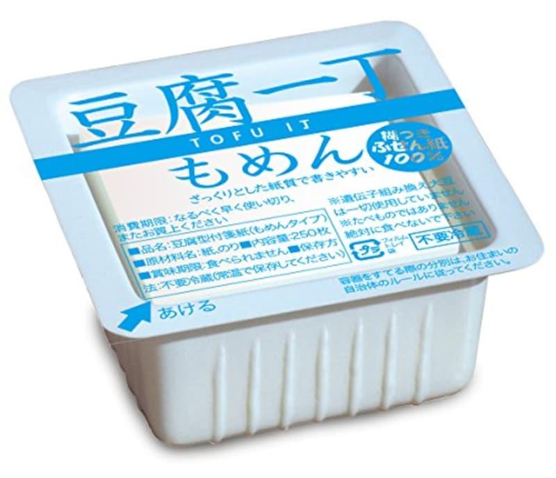 ジオ(GEO Design),付箋 豆腐一丁 もめん 小,TMS-1