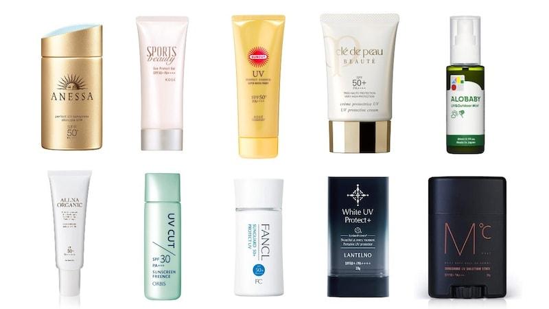【2021】日焼け止めおすすめ人気ランキング42選|化粧下地にも使える顔用やスプレータイプも紹介