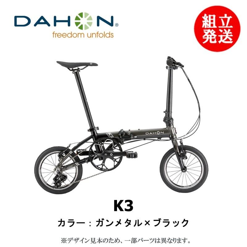 ダホン(DAHON),フォールディングバイク 2021年モデル