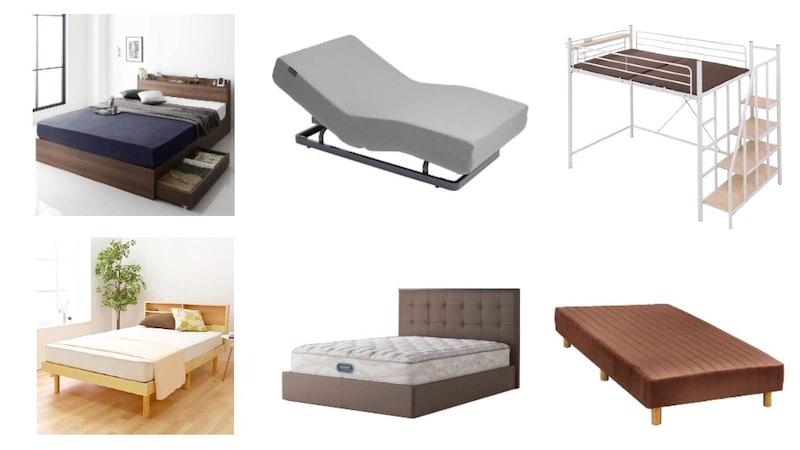 セミダブルベッドのおすすめ人気ランキング24選|サイズやフレームも解説!安いものも紹介!