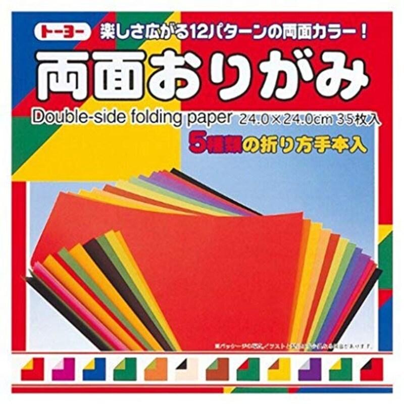 トーヨー,折り紙 両面おりがみ,004016