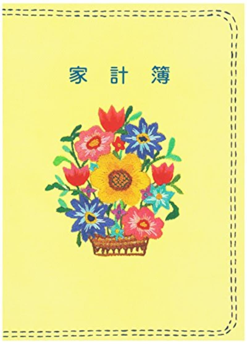 KOKUYO(コクヨ),家計簿,スイ-130