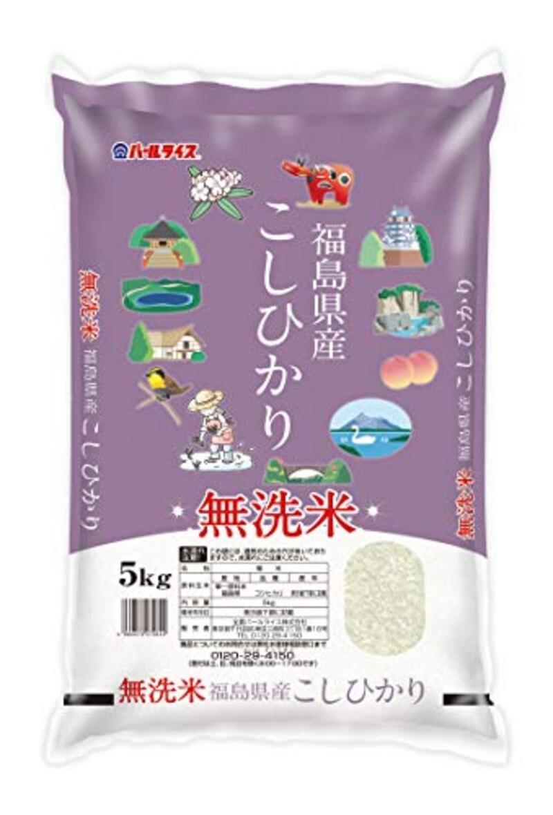 全農パールライス,福島県産 無洗米 コシヒカリ