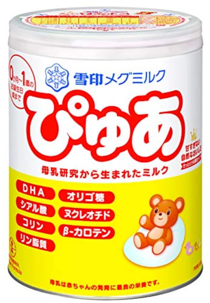 雪印メグミルク,ぴゅあ