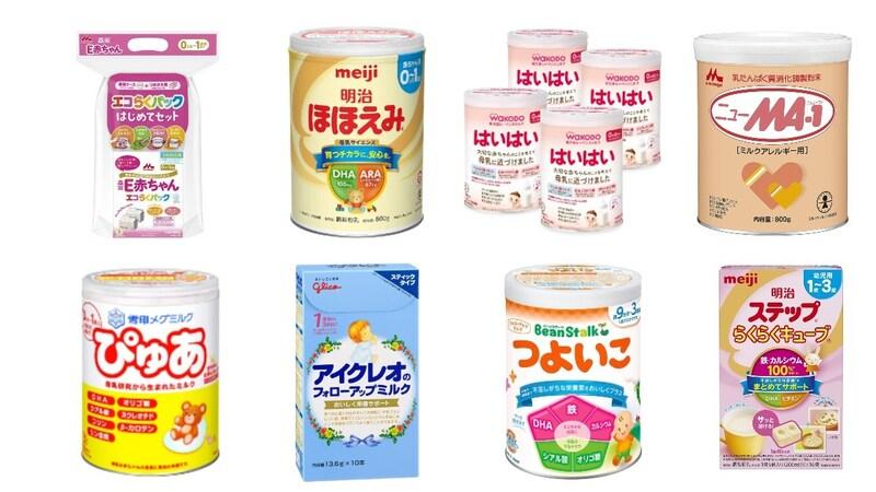 【2021】粉ミルクのおすすめランキング16選 人気商品を比較!アレルギー対応品や高コスパなものも紹介