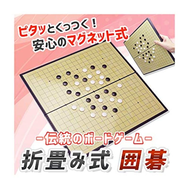 LUCINA JEWEL(ルキナジュエル),ボードゲームの王様 マグネット 折り畳み式囲碁,Lu-CA01-0123-4