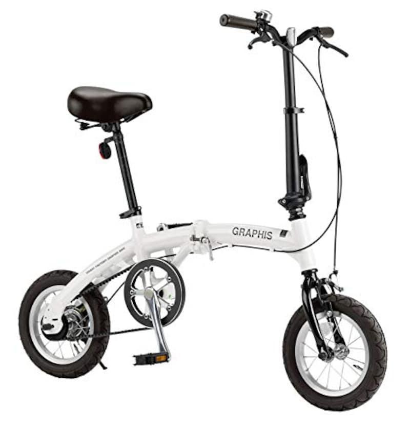 GRAPHIS,コンパクトな折りたたみ式自転車,GR-FD12