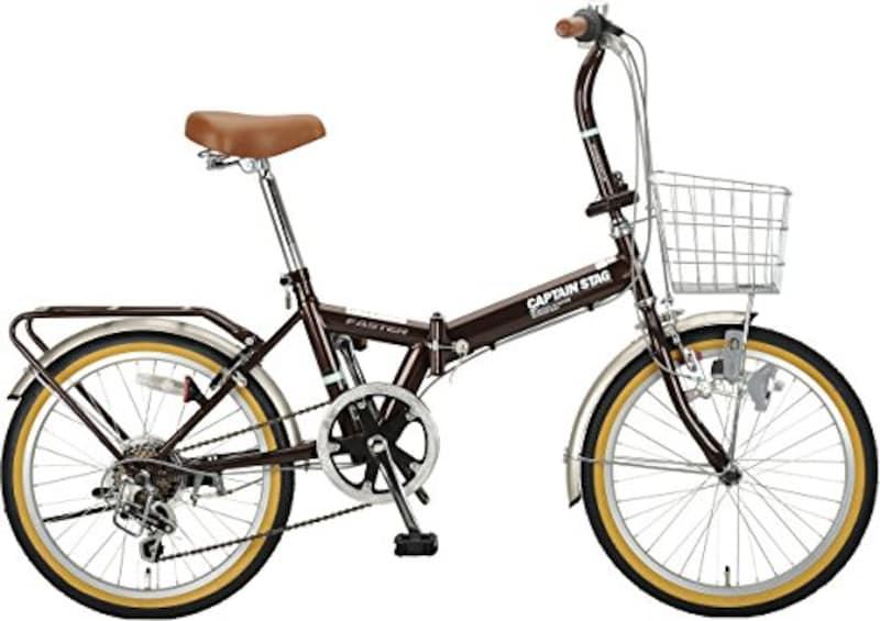 キャプテンスタッグ(CAPTAIN STAG) ,折りたたみ自転車 ファスター,FDB206