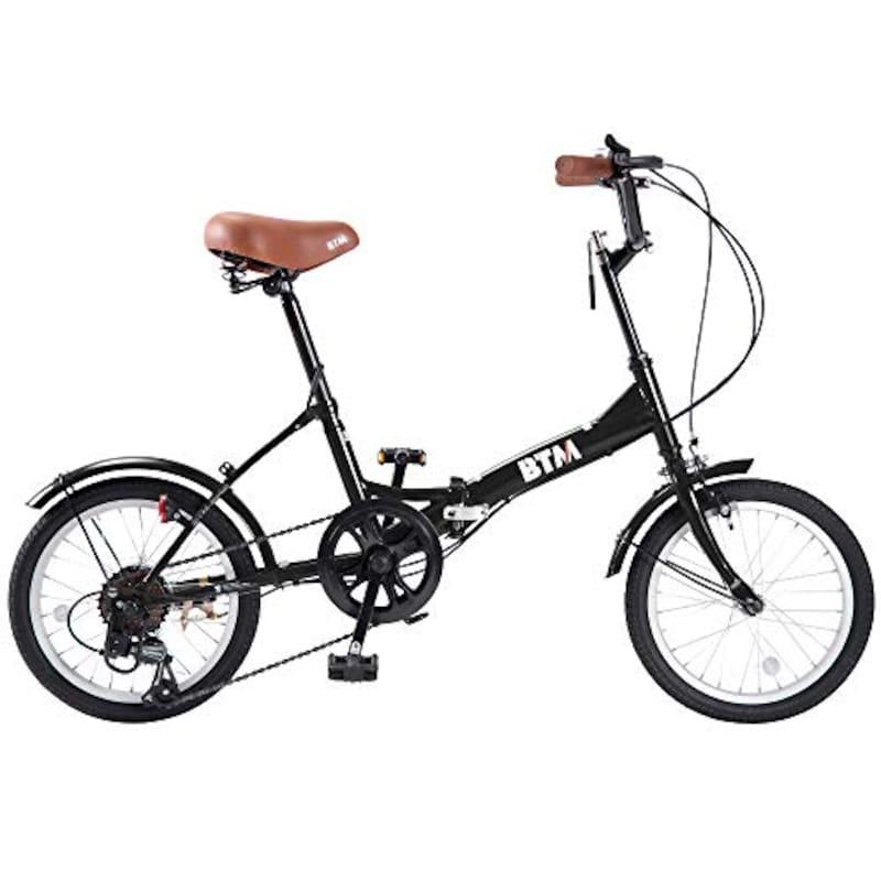 BTM,折りたたみ式自転車