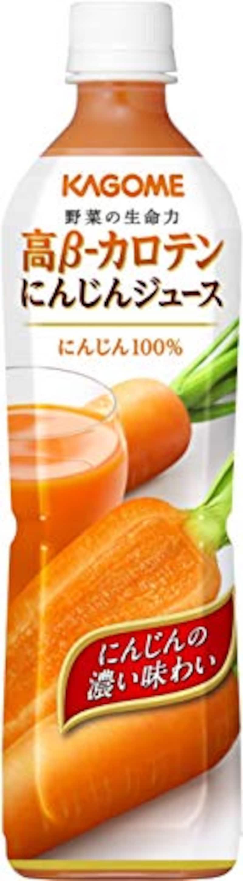 カゴメ,高β-カロテン にんじんジュース