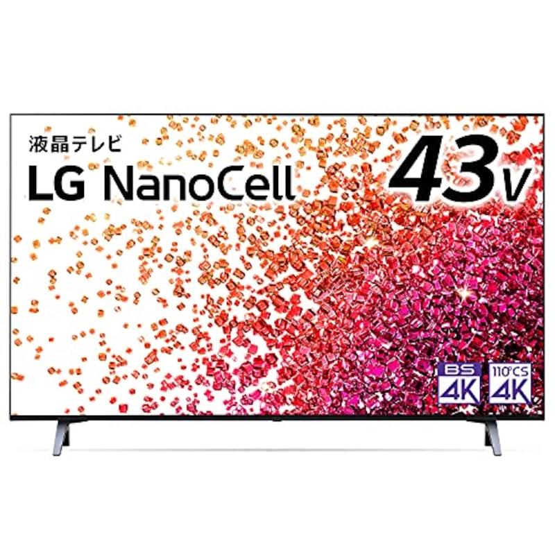 LGエレクトロニクス,43V型 4Kチューナー内蔵液晶テレビ,43NANO75JPA
