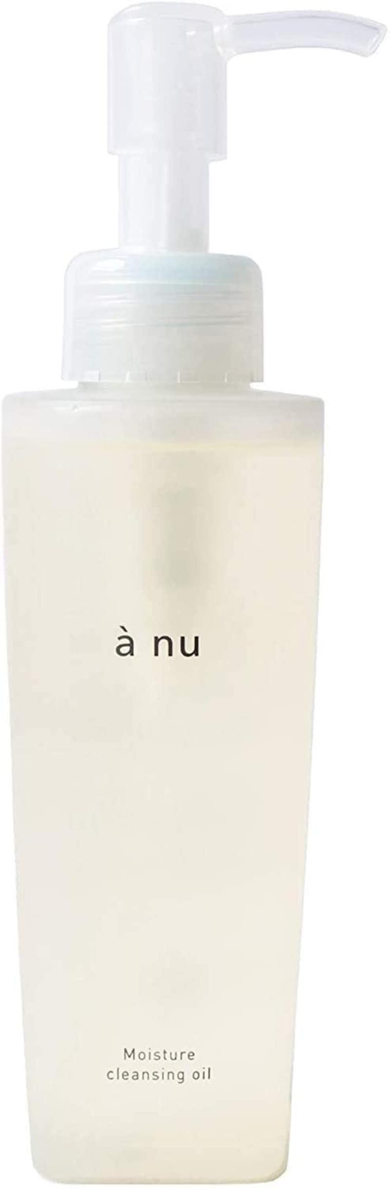à nu(アニュ),モイスチャークレンジングオイル