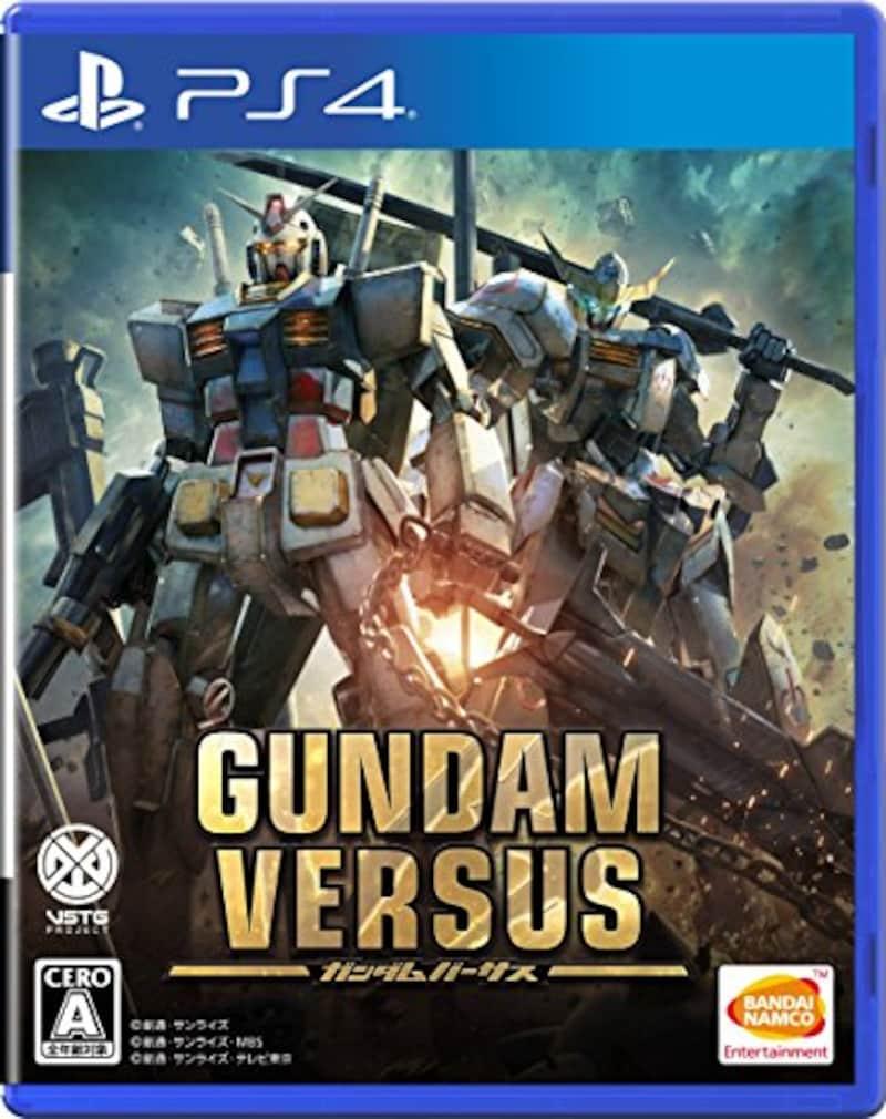 バンダイナムコエンターテインメント,GUNDAM VERSUS,PLJS-70078