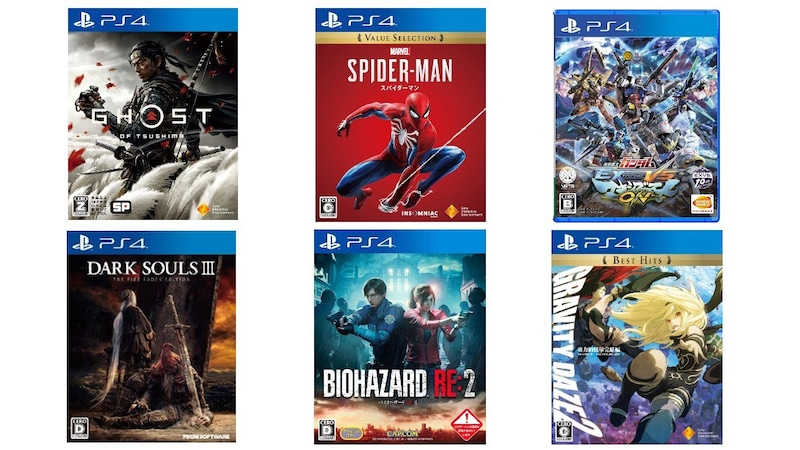 PS4アクションゲームおすすめランキング27選 爽快に楽しめる人気ソフトをまとめて紹介【2021最新版】