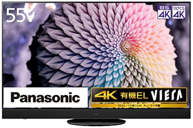 パナソニック(Panasonic),55V型 4Kダブルチューナー内蔵 有機ELテレビ,TH-55JZ2000