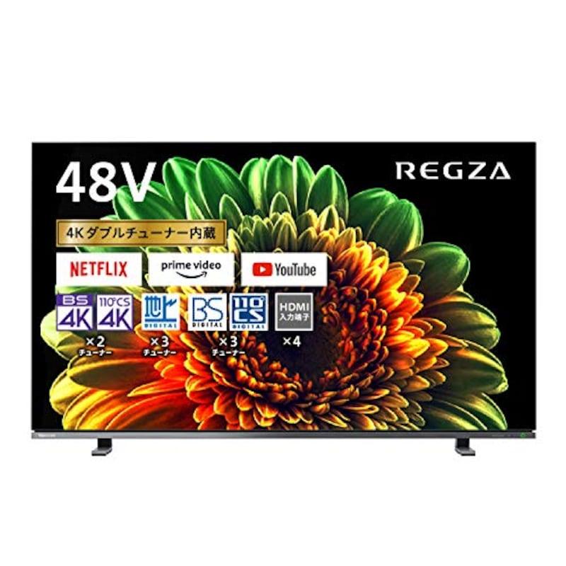 東芝,48V型 有機ELテレビ レグザ(Regza),48X8400