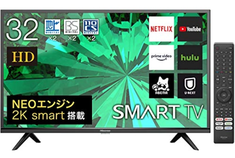 ハイセンス,32V型 ハイビジョン液晶テレビ 2021年モデル,32A45G