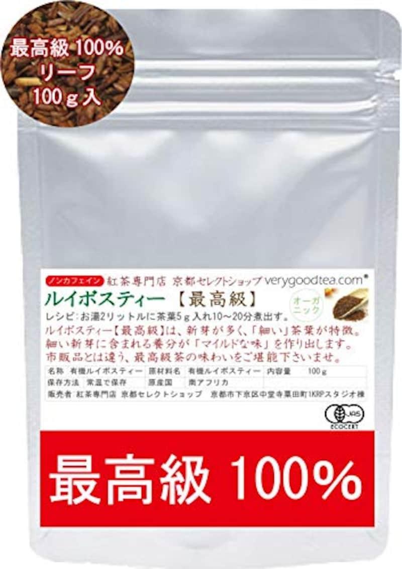 紅茶専門店 京都セレクトショップ,ルイボスティー 最高級,ー