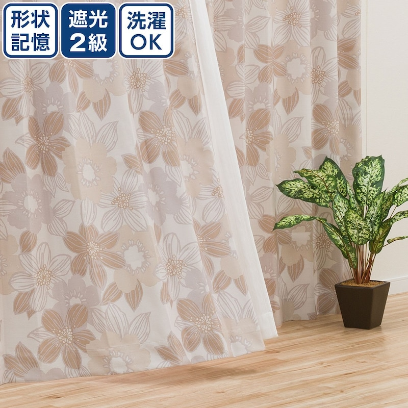 ニトリ,遮光2級カーテン ブロンマ