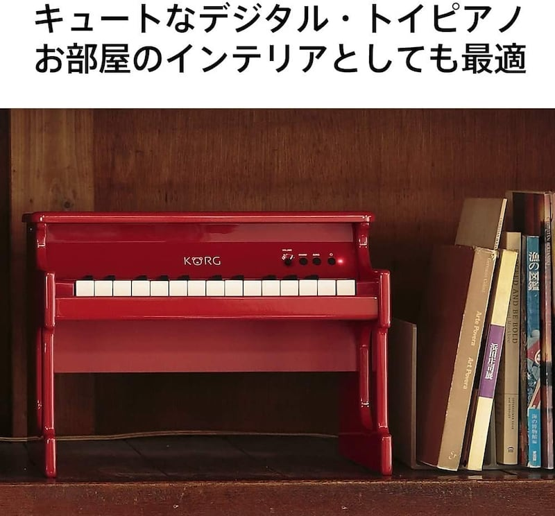 KORG(コルグ),tinyPIANO(タイニーピアノ),KRTINYRD