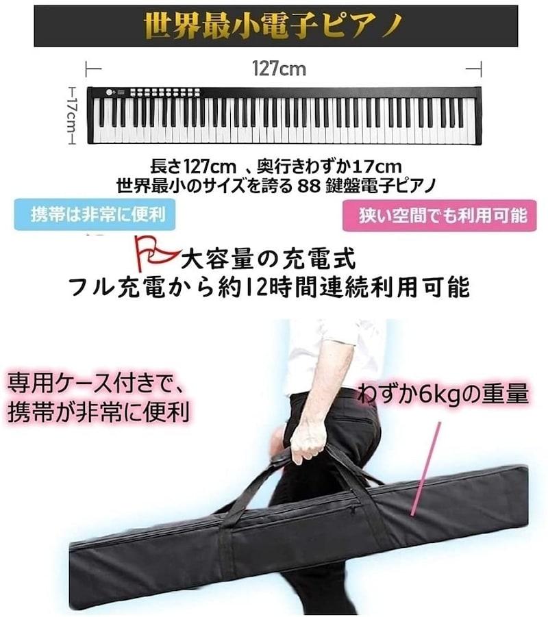 Longeye,電子ピアノ