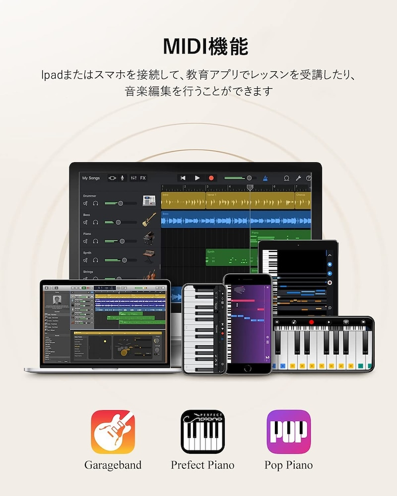 Eastar,電子ピアノ,DEP-10