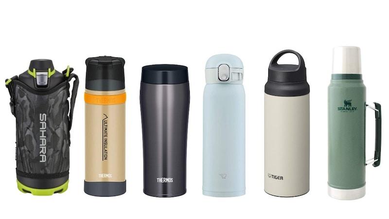 【人気メーカー別】水筒のおすすめランキング20選 保冷力に優れた軽い商品は?