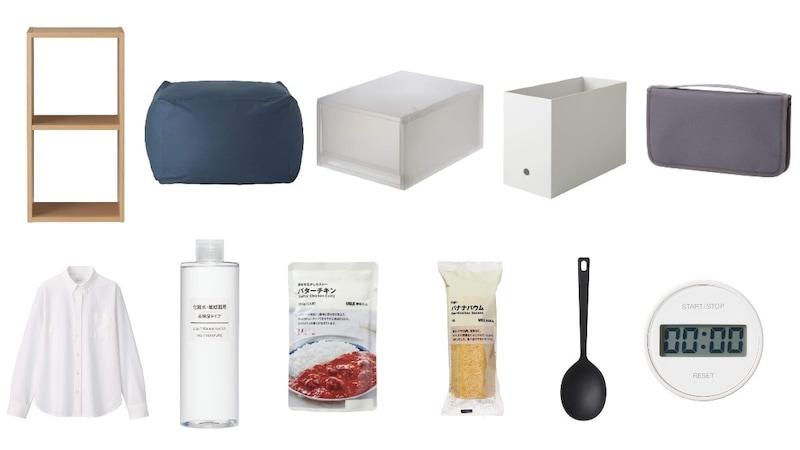 【2021】無印良品のおすすめ人気ランキング70選 収納・キッチングッズ・食品などをジャンル別に!定番家具やコスメ、カレーも