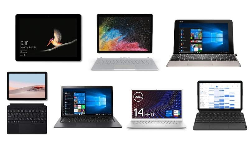 【2021】2in1pcのおすすめ人気ランキング15選|Surface GoやChromebookを紹介!メリット・デメリットも解説