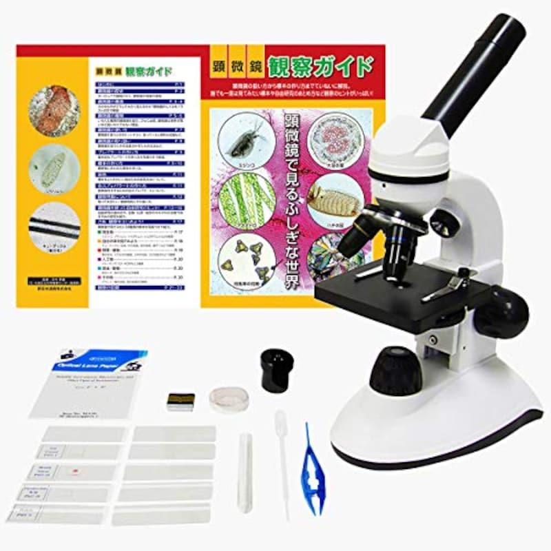 新日本通商,顕微鏡セット 2Way