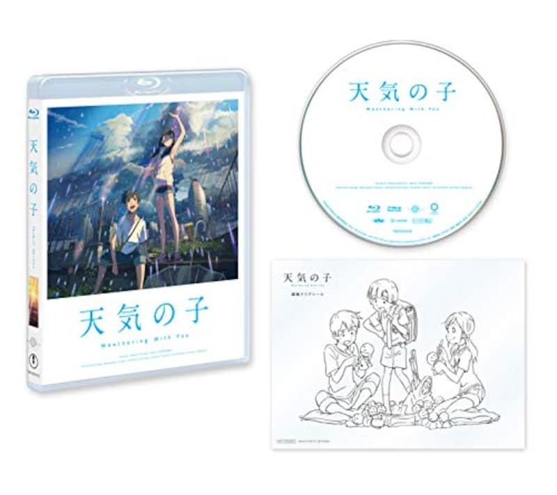 東宝,天気の子(Blu-ray)
