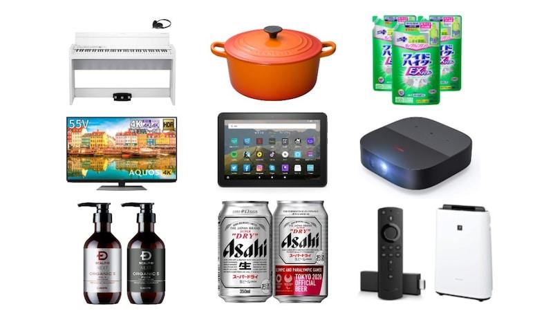 【2021】Amazonタイムセール祭りおすすめ目玉商品30選|開催はいつ?FireタブレットやSHARPの空気清浄機などが登場!