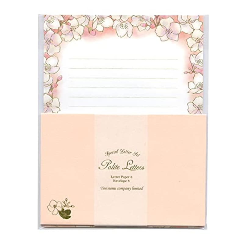 包む,レターセット 桜,TL050