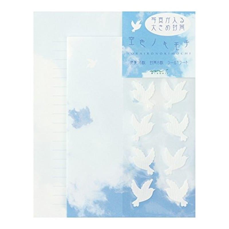デザインフィル,レターセット 空色ノキモチ,86099006