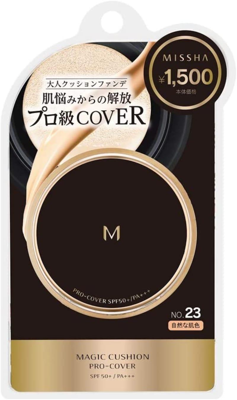 MISSHA(ミシャ),クッション ファンデーション (プロカバー),No.23