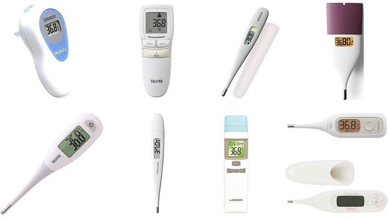 【2021年】体温計おすすめ人気ランキング22選|非接触の日本製やBluetooth搭載も
