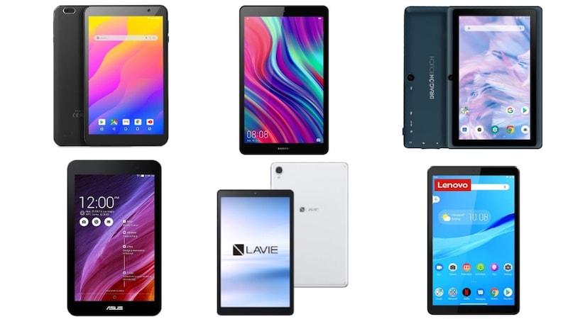 Androidタブレットのおすすめ18選|高性能なモデルを紹介!ゲーム用にも人気