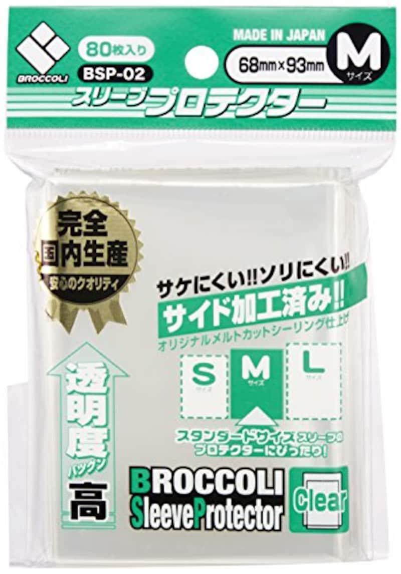 BROCCOLI(ブロッコリー),スリーブプロテクター,BSP-02