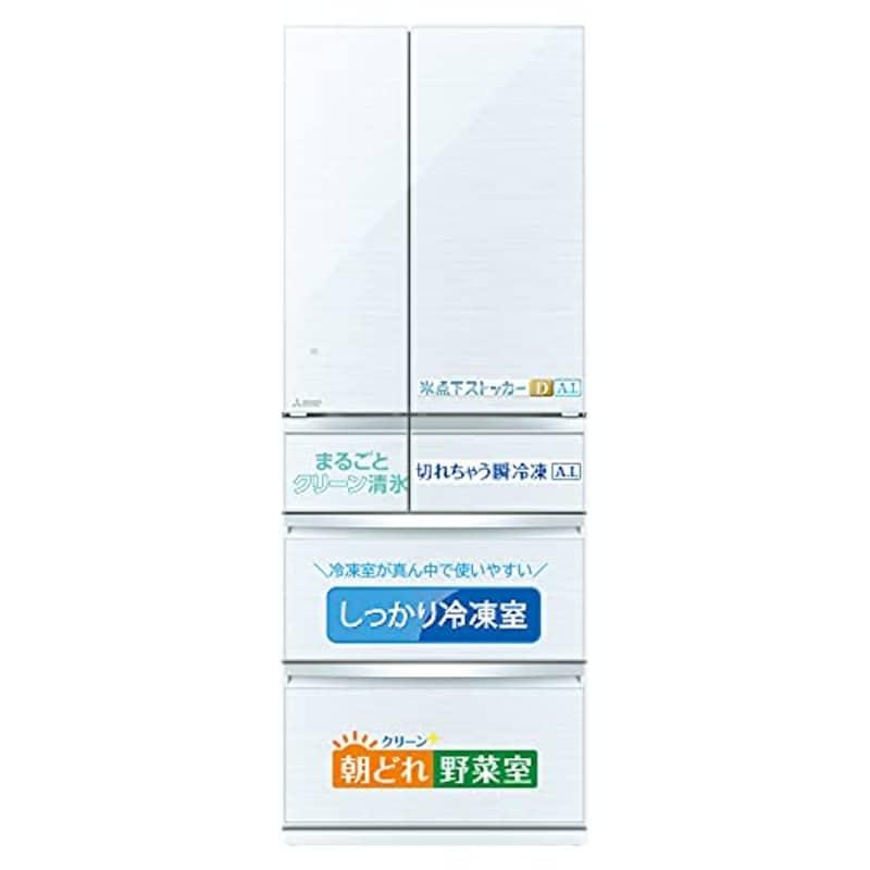 MITSUBISHI ELECTRIC(三菱電機),切れちゃう瞬冷凍 コンパクト大容量冷蔵庫,MR-WX60F-W
