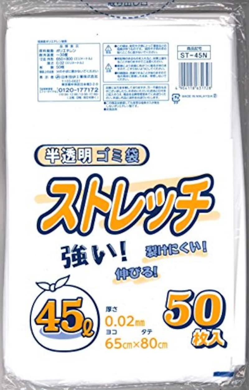 日本技研工業,ストレッチゴミ袋,590159
