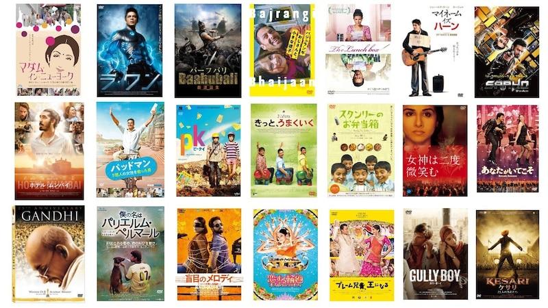 【2021】インド映画おすすめ人気ランキング50選 ボリウッドのダンスで最高の体験を!有名俳優も大紹介!