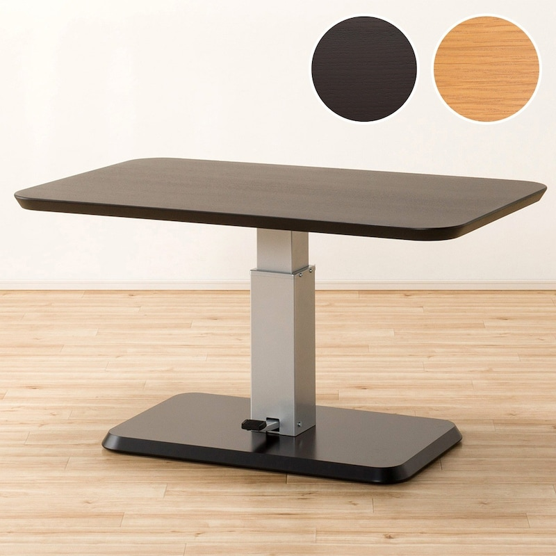 NITORI(ニトリ),昇降式ダイニングテーブル,4003020-