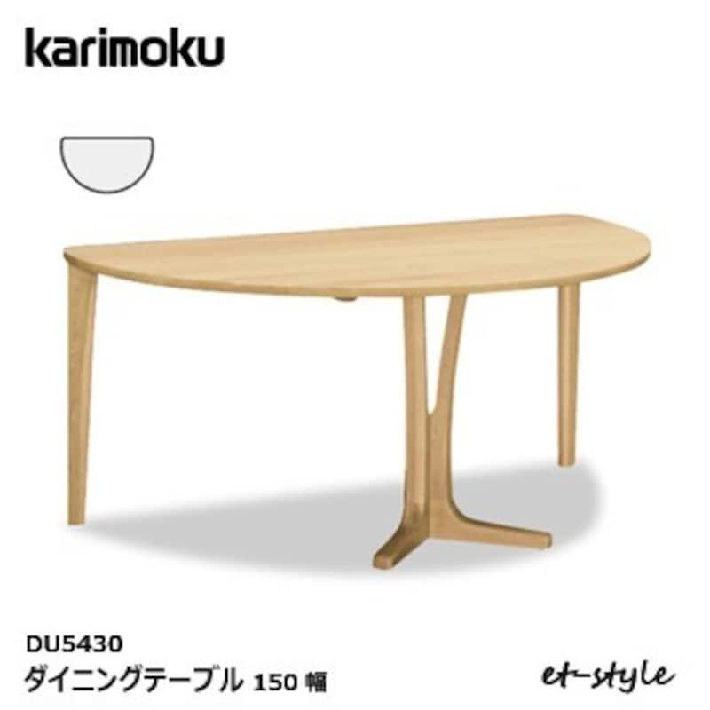 karimoku(カリモク家具),ダイニングテーブル 半円,DU5430
