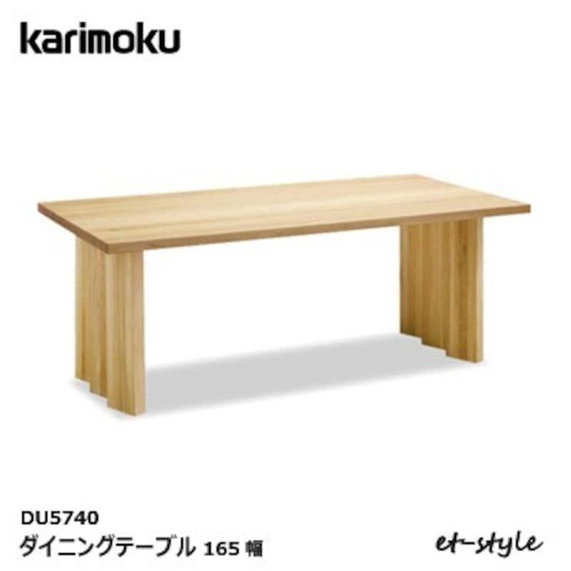 karimoku(カリモク家具),ダイニングテーブル ,DU5740