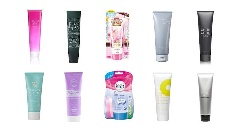 除毛クリームのおすすめ人気ランキング22選 メンズ用や市販されているものも!効果的な使い方も解説